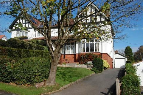 3 bedroom semi-detached house for sale - Long Ashton