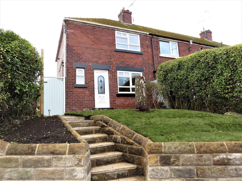 2 Bedrooms End Of Terrace House for sale in Church Street, Oughtibridge, Sheffield