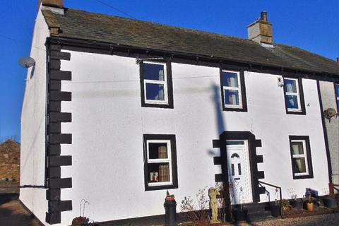 4 bedroom farm house for sale - Parkview Farm, Bothel, Wigton, Cumbria, CA7 2HZ