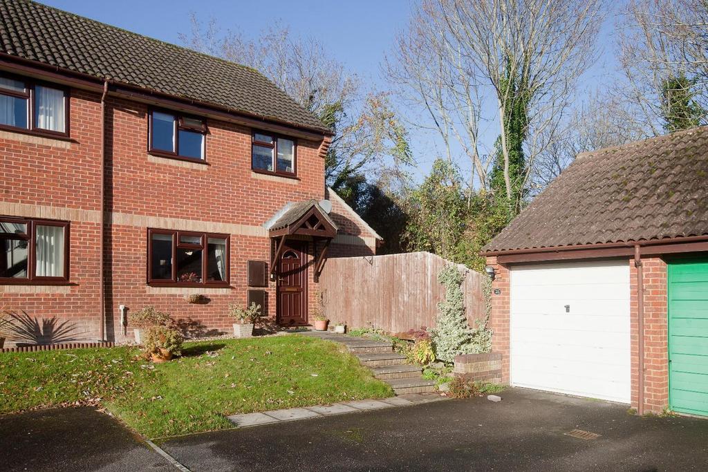 3 Bedrooms Semi Detached House for sale in Woodbury Gardens, Salisbury