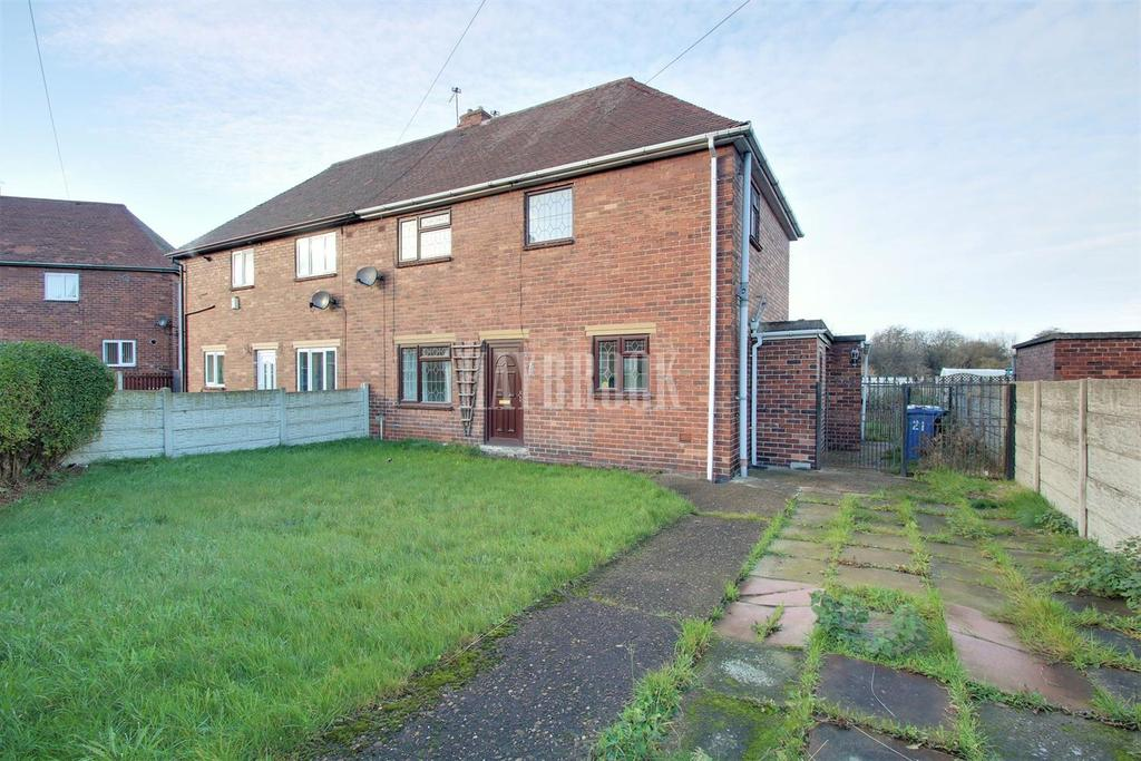 3 Bedrooms Semi Detached House for sale in Crofton Drive, Bolton Upon Dearne