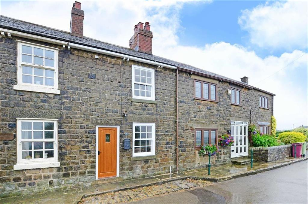 2 Bedrooms Terraced House for sale in 2, Pratthall, Cutthorpe, Chesterfield, Derbyshire, S42