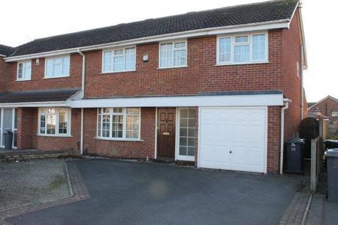 4 bedroom semi-detached house for sale - Pallett Drive, Nuneaton