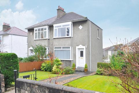 2 bedroom semi-detached house for sale - South Mains Road , Milngavie , East Dunbartonshire , G62 6DD