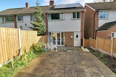 3 bedroom end of terrace house for sale - Mansfield Road, Redhill, Nottingham