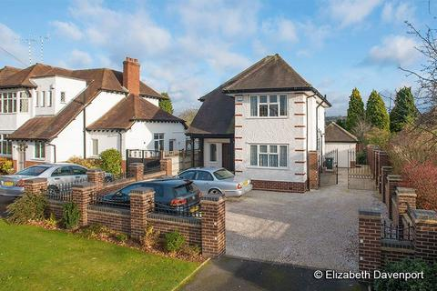 3 bedroom detached house for sale - Cannon Hill Road, Coventry