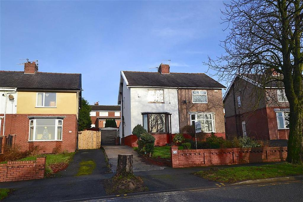 2 Bedrooms Semi Detached House for sale in Casterton Avenue, Burnley, Lancashire