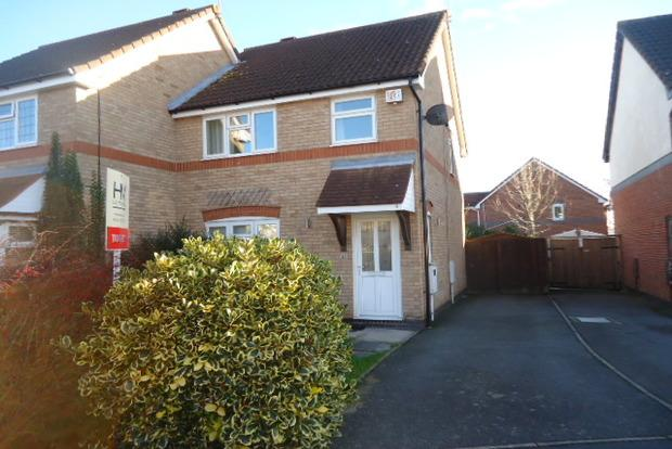 3 Bedrooms Semi Detached House for sale in Whitebeam Close, Narborough, LE19