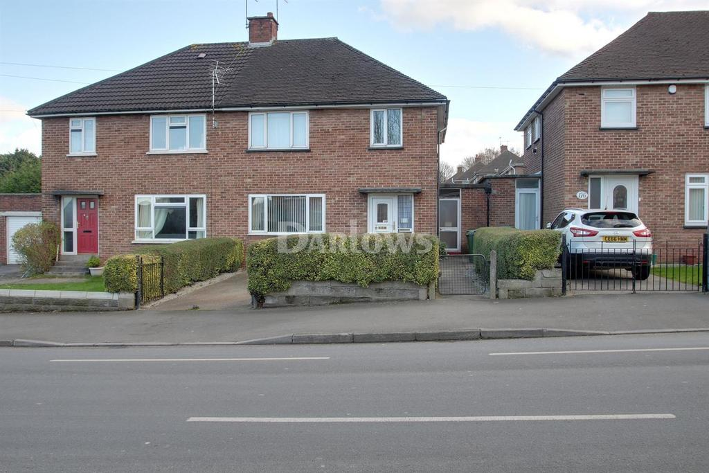 3 Bedrooms Semi Detached House for sale in Llanrumney Avenue, Llanrumney, Cardiff