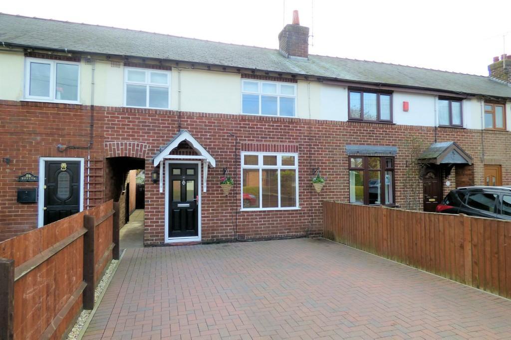 3 Bedrooms Terraced House for sale in Alms Road, Doveridge