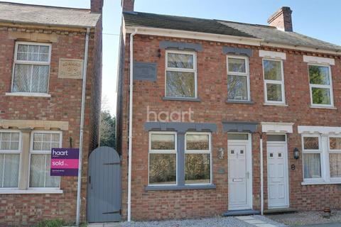 2 bedroom semi-detached house for sale - Station Road, Tydd Gote