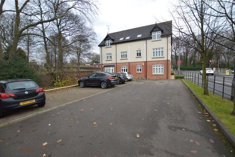 2 bedroom apartment for sale - Oak Tree Lane, Leeds, West Yorkshire
