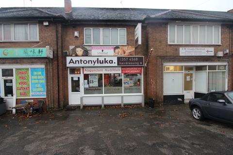 Property for sale - ROCKY LANE, PERRY BARR B42