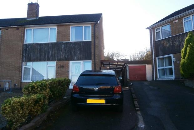 3 Bedrooms Semi Detached House for sale in Frampton Avenue, Leicester, LE3