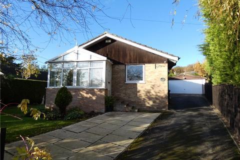 3 bedroom detached bungalow for sale - West Lane, Baildon, West Yorkshire