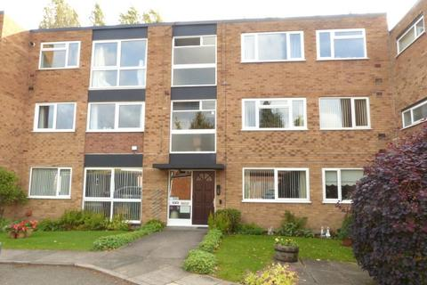 2 bedroom apartment for sale - Pear Tree Court, Great Barr