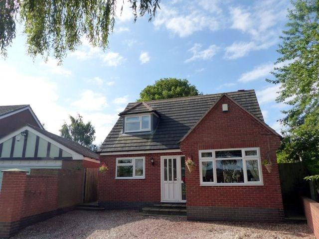 3 Bedrooms Detached House for sale in Squirrells Hollow, Burntwood