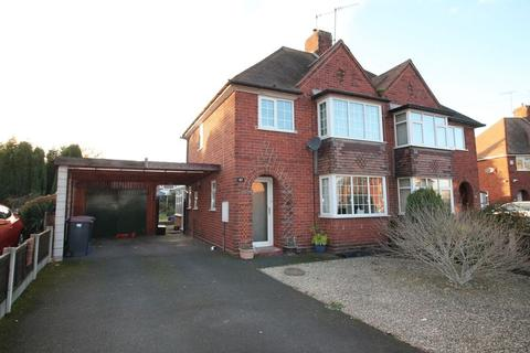 3 bedroom semi-detached house for sale - Parkdale Hadley, Telford