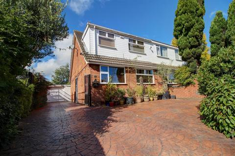 3 bedroom semi-detached house for sale - Rookery Lane, Holbrooks, Coventry