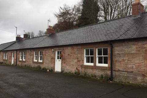 2 bedroom terraced house to rent - 2 Carronbank Cottage, Carronbank, Carronbridge, Thornhill, DG3 5AX