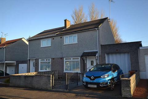 2 bedroom semi-detached villa for sale - 36 Avon Road, Bishopbriggs, Glasgow, G64 1RE