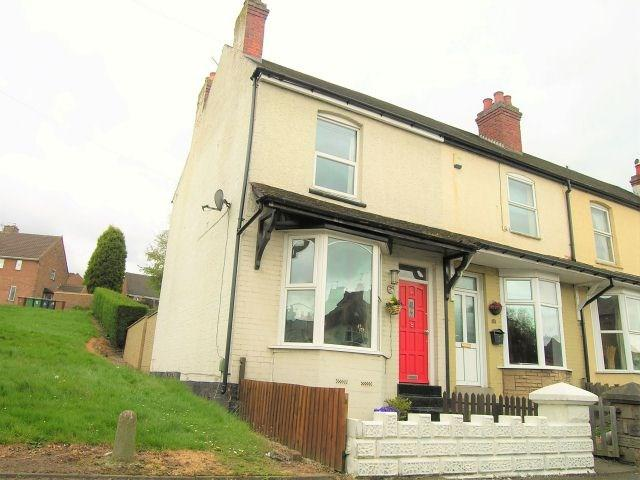 2 Bedrooms Terraced House for sale in Daw End Lane, Rushall