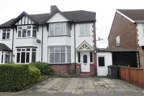 3 bedroom semi-detached house for sale - Douay Road, Erdington