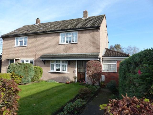 2 Bedrooms Semi Detached House for sale in Fullelove Road, Brownhills