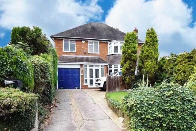 4 Bedrooms Detached House for sale in Streets Lane, Cheslyn Hay