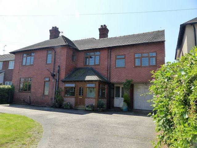 5 Bedrooms Detached House for sale in Station Road, Great Wyrley