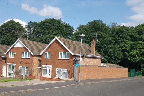 3 bedroom detached house for sale - Parkside Road, Birmingham