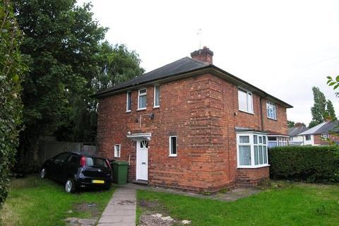 3 bedroom semi-detached house for sale - Bendall Road, Kingstanding