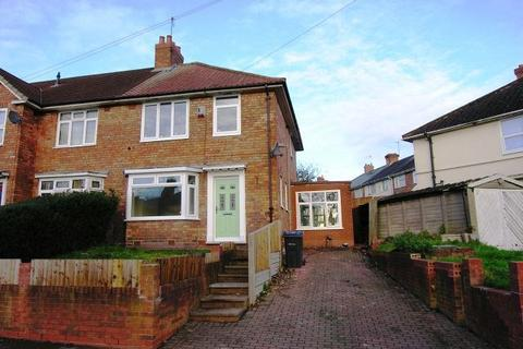 3 bedroom semi-detached house for sale - Twickenham Road, Kingstanding