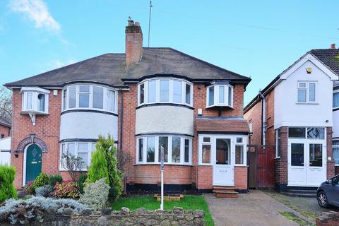 3 bedroom semi-detached house for sale - Harts Green Road, Harborne, Birmingham, B17