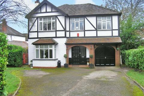 4 bedroom detached house for sale - Bryngwyn Road, Cyncoed, Cardiff