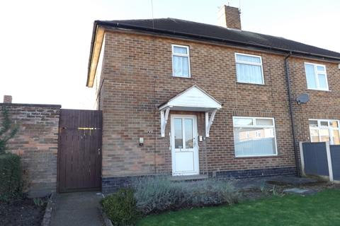 3 bedroom property for sale - Hayles Close, Bestwood Park, Nottingham, NG5