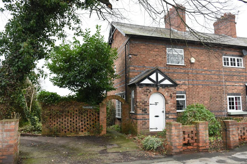 2 Bedrooms End Of Terrace House for sale in Chester Road, Hartford