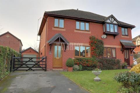 3 bedroom semi-detached house for sale - Marsh Close, Mosborough
