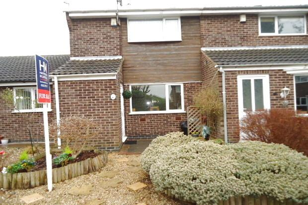 2 Bedrooms Terraced House for sale in Wheeldale, Wigston Meadows, Leicester, LE18