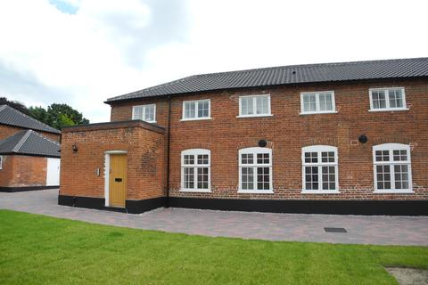 1 bedroom ground floor flat for sale - Heckingham Park Drive, Hales