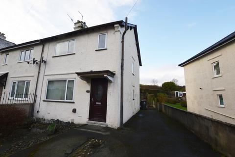 3 bedroom semi-detached house for sale - Vicars Fields, Kendal