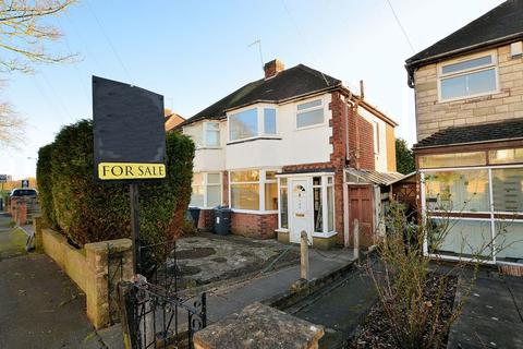 3 bedroom semi-detached house for sale - Ridgacre Lane, Quinton