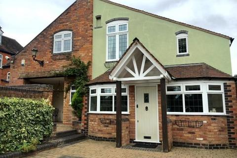 4 bedroom link detached house for sale - Crown Lane, Four Oaks