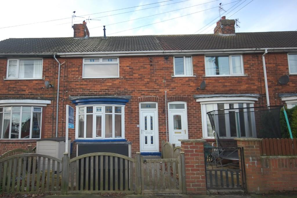 3 Bedrooms Terraced House for sale in Cambridge Terrace, Bowburn