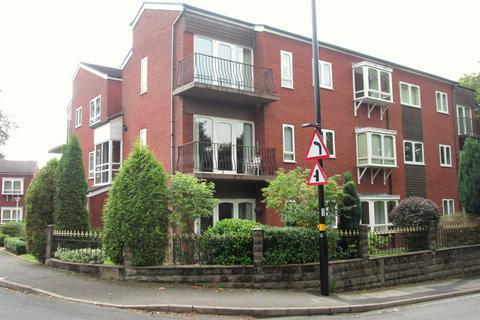 2 bedroom flat to rent - Yewdale, Harborne Park Road, Harborne, Birmingham B17