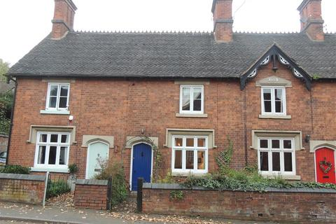 2 bedroom terraced house for sale - High Street, Hampton-In-Arden, Solihull