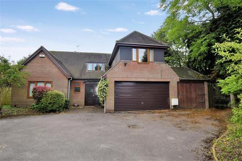 4 bedroom detached house for sale - Crabmill Close, Knowle, Solihull
