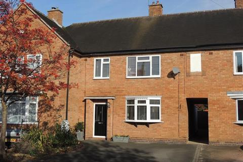 3 bedroom terraced house for sale - Packwood Close, Bentley Heath, Solihull
