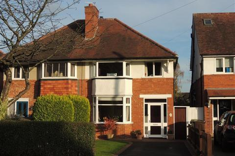 3 bedroom semi-detached house for sale - Tilehouse Green Lane, Knowle, Solihull