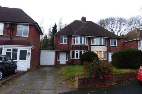 3 bedroom semi-detached house for sale - Little Pitts Close, Birmingham